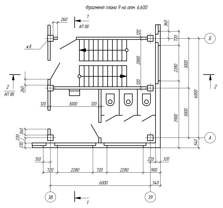 Фрагмент плана производственного здания