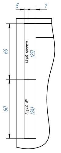 Надписи на чертеже в creo - 5dc